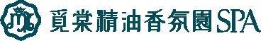 TACA國際芳療美容認證培訓學院│覓棠精油香氛園SPA